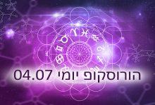 Photo of הורוסקופ יומי: אסטרולוגיה יומית 04-07-2019