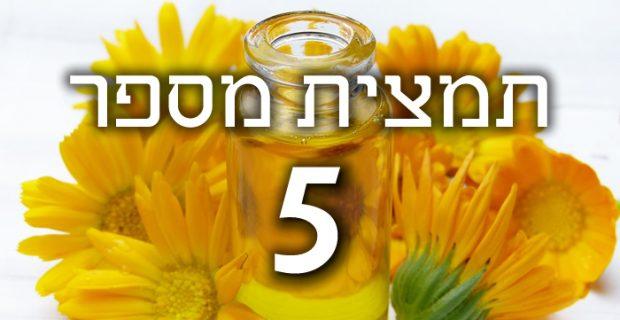 תמצית פרחי באך מספר 5- סרטו - קורנית CERATO