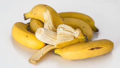 Photo of בננה – ערכים תזונתיים ויתרונות בריאותיים