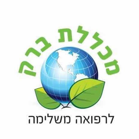 קורס רייקי בשילוב הילינג בירושלים 2020 - מכללת ברק