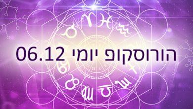Photo of הורוסוקופ יומי / אסטרולוגיה יומית 06-12-2020
